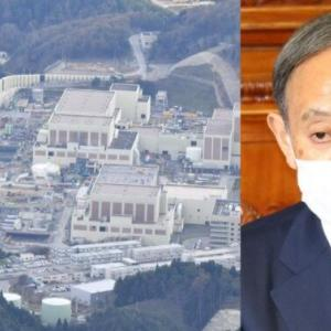 """菅首相「CO2ゼロ宣言」の裏で「原発復権」か 電力会社と自民党は""""密""""な関係?"""
