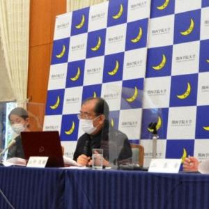 福島第1原発事故の避難者、年収300万円未満が1.7倍に 関西学院大調査