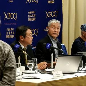【復興五輪と聖火リレー】「聖火リレーコースの7割近くが高濃度汚染」測定グループなどが日本外国特派員協会で会見。「被曝続いているのに五輪で〝復興〟などあり得ない」