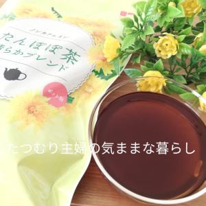 母乳におすすめ「たんぽぽ茶」を実際に愛飲し検証した結果!