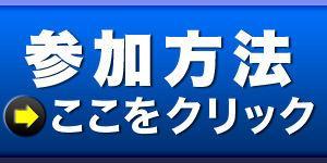 川崎記念 オメガパフュームの懸念材料多いなw