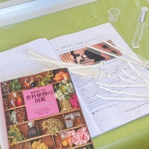 自分の好みを超えた「いい香り」を創作する⭐️ ブレンドデザイナー活用講座の内容公開
