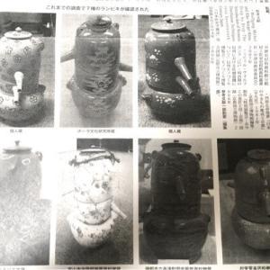 実は江戸時代からあった!日本の蒸留器・ランビキ(蘭引)