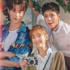 青春の記録韓国ドラマ