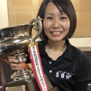 JPAメンバーの荒木愛さんが女流球聖位を獲得!