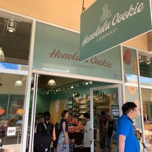 ワイケレのホノルル クッキーカンパニー