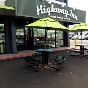 老舗レストラン「Highway Inn」