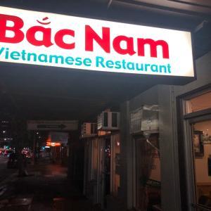どれも美味しいベトナムレストラン