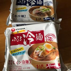 韓国食材・冷麺とビビン麺その他