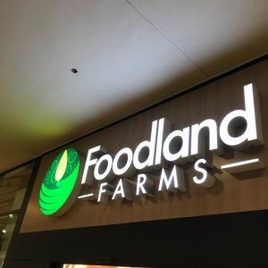 Foodland Farms がカポレイにオープンします