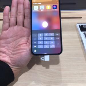 そろそろiPhone買い替えかな?
