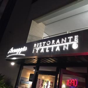 ★ハワイで美味しいイタリアンレストラン