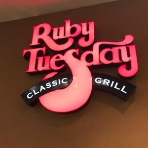 ★ハワイでリブが食べたくなったら、こちらのレストランへ