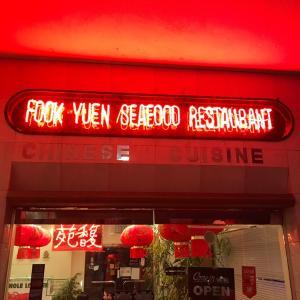 ★ハワイで安くて美味しい、人気の中華レストラン