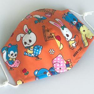 傷口にガーゼが詰めてあるそうです! &  赤子用の立体マスク