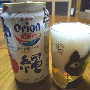 Orionビール。