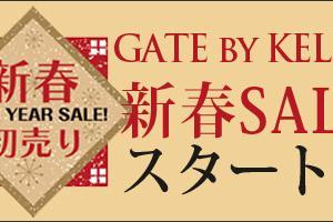 お知らせ♥2020転写紙SALE&福袋販売スタートしました!