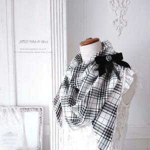 白&黒 ―White & Black ストール―
