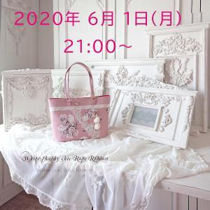 2020年 6月 1日(月)21時~販売スタートです♪ 『シャビーシック&pinkローズ』