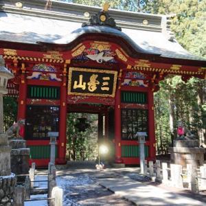 お犬の山 三峰神社