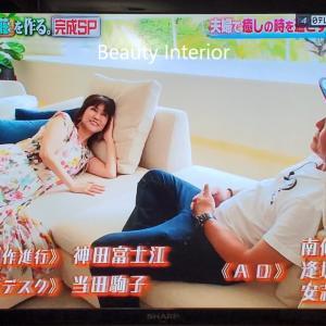 ヒロミ★ホテルライクなハワイの別荘リフォーム|高級リビング/海外マンションリフォーム