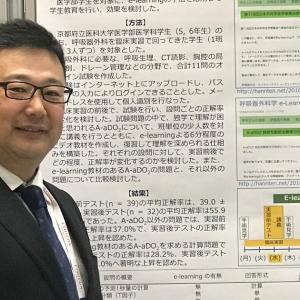 第115回日本外科学会で発表しました・・・