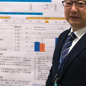 第35回日本呼吸器外科学会(幕張)・・・