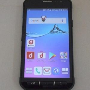 ドコモ Galaxy Active neo SC-01H 中古品の買取
