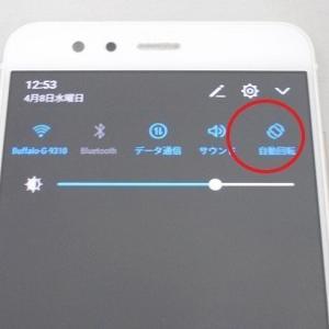 SIMフリースマートフォン HUAWEI P10 lite 自動回転不具合