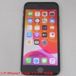 iPhone7 32GB ブラック中古品販売中