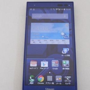 au スマートフォン URBANO V01 KYV31 中古品買取