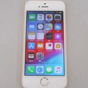 iPhone SE の買取とシリアル番号やIMEIを確認する方法