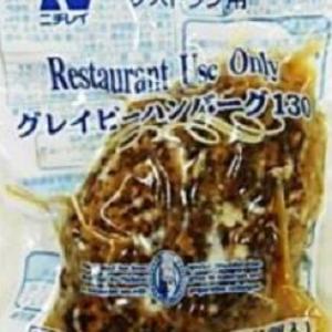 第二章 第9話 その10 試食会 中華と洋食と和食