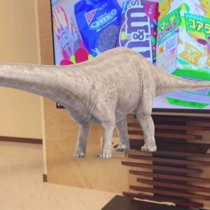 ++ 我が家に恐竜が!飛び出す恐竜!++