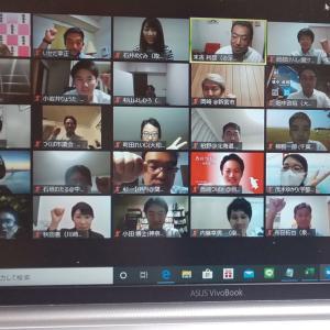 関東若手市議会議員の会研修会~オンライン議会についてのお話