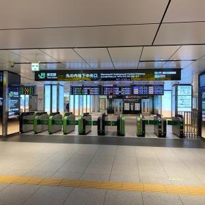 ゴールデンウィーク初日だけども 29日朝の東京駅の様子