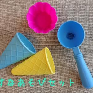 """DAISOとseriaグッズ3種で完成!幼児に人気の""""アイスクリームやさんごっこ"""""""