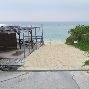 沖縄旅行2目 瀬底島とブセナ海中公園
