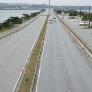 沖縄の旅・海中道路