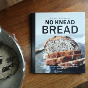 捏ねないパン作りが楽しくて美味しくて、ストレス解消にもなってます