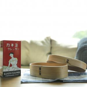 柴田慶信商店の白木の曲げわっぱを洗うときは「クレンザーとたわしでゴシゴシ」
