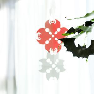 【ハロウィンの飾り付け】子どもの作品をリビングに飾るか否か?