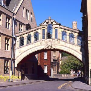 溜め息の橋----オックスフォード