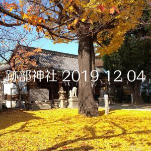 跡部神社の紅葉