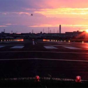 八尾空港ランウエー27エンター 夕刻のフォト散歩 ヘリコプター離陸