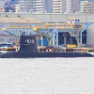 潜水艦を見るチャンスがある神戸港クルーズ