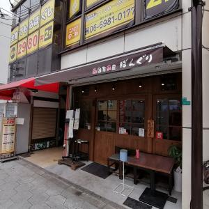 ブログ初報告です♪ハズさない韓国料理を食べたいならココーー!d( ̄  ̄)v