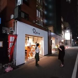 渡韓歴15年で食べたことなかった韓国料理をコリアンタウンで食べてみた件!