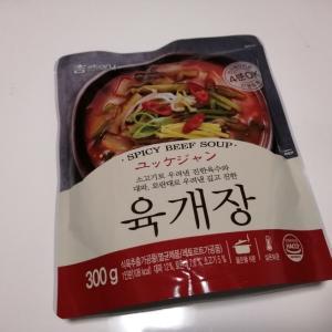 KALDIで韓国の味を求めてみた感想( ☆∀☆)