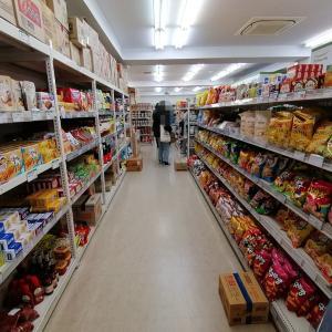 「韓国食材スーパー広場」で、やっぱりSALEになってたモノ...笑
